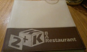 bar restaurant 2kk 1